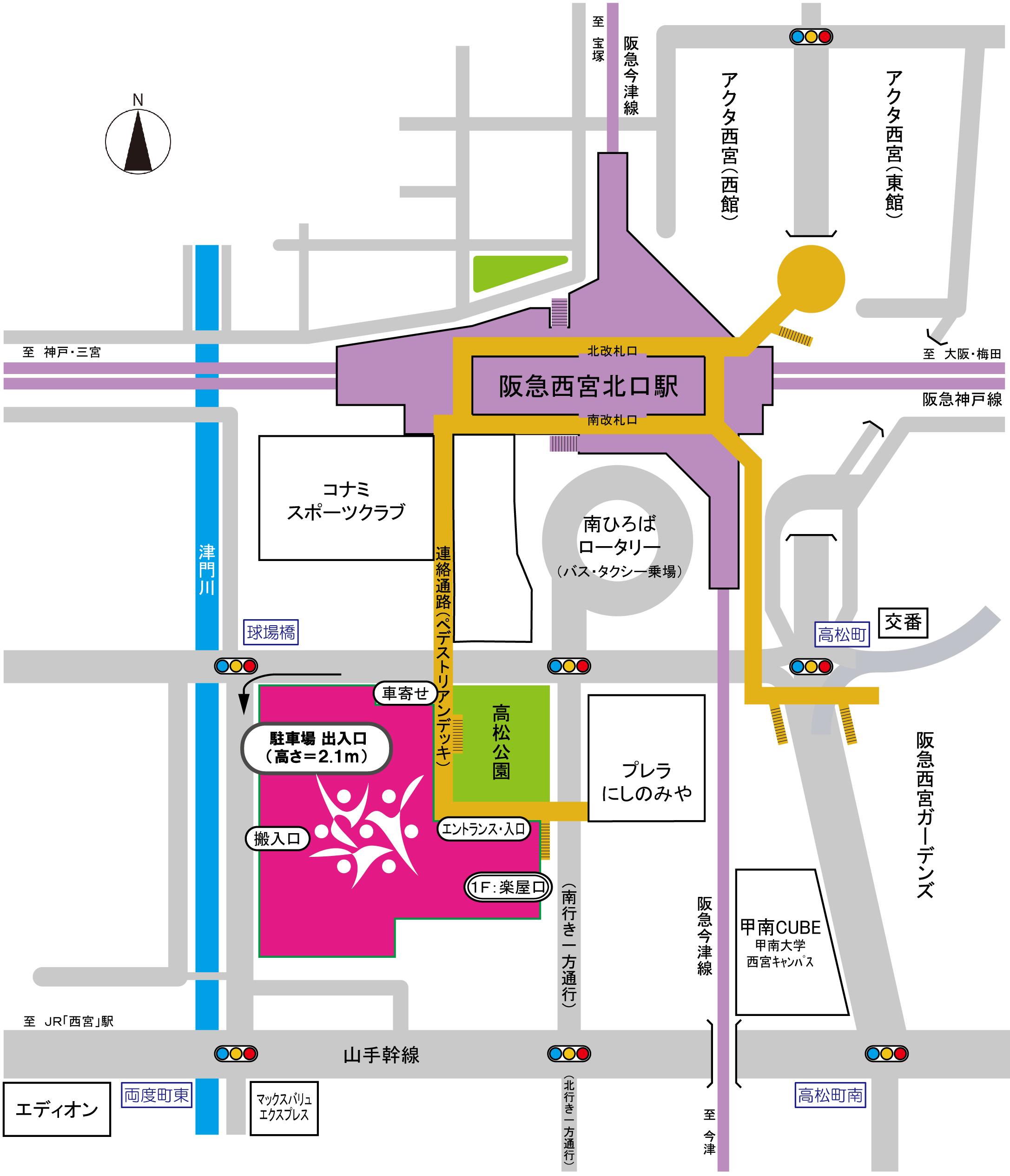 交通アクセス | 公演カレンダー | 兵庫県立芸術文化センター